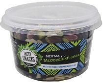Μίξ Μεσογειακής σαλάτας
