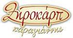 cropped-cropped-Νέα-εικόνα-bitmap-1