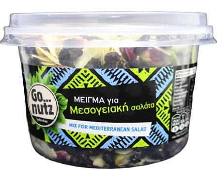Μιξ Μεσογειακής σαλάτας - Ξηροκάρπ - Χρήστος Δημ.Καραγιάννης ΑΕΒΕ